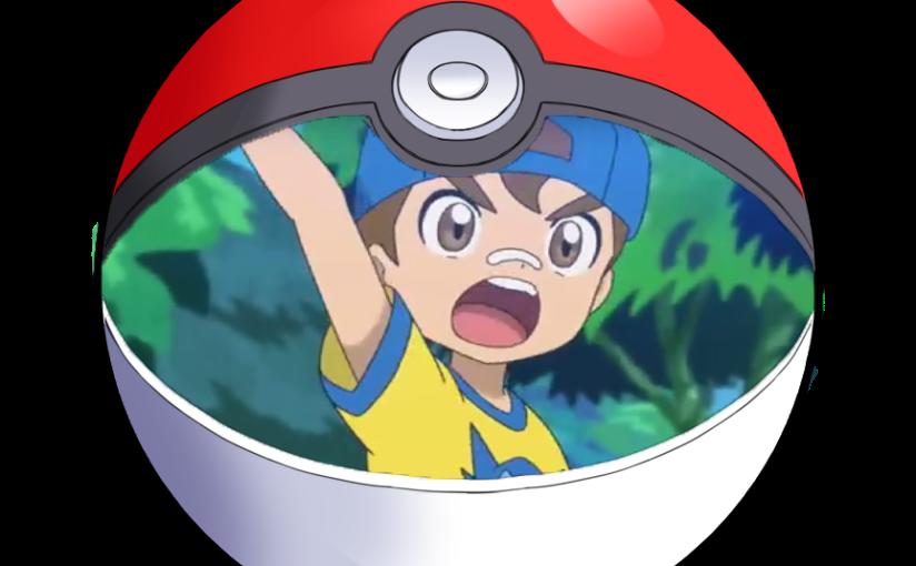 Top 5:  Games to start your Pokémon adventurewith.